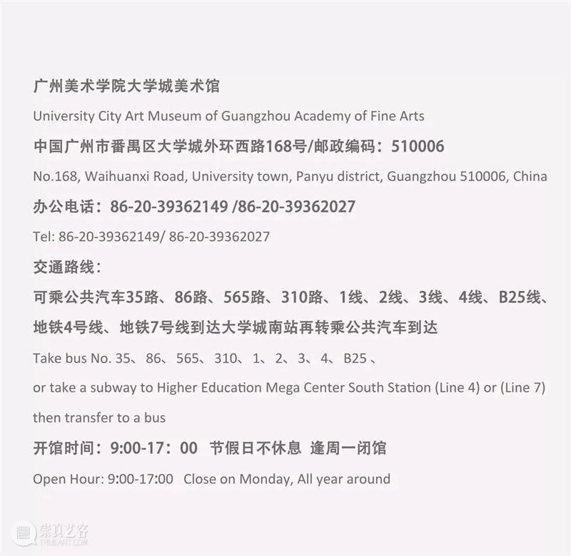 讲座 — 跨区域文化与艺术交流 在线城镇化:中国乡村转型中的在线服务 区域 文化 艺术 中国乡村 讲座 活动 师生 爱好者 领域 学科 崇真艺客