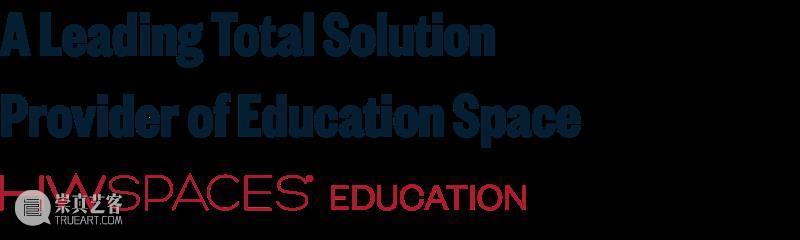 展会预热 HWS与您相约BEED亚洲2021 亚洲 展会 HWS BEED 学校 大会 Asia必达 必达 产业链 平台 崇真艺客