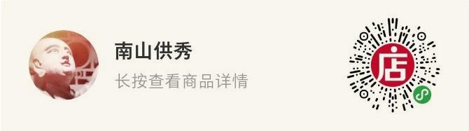 金申:甘肃合水交脚菩萨像的形式来源  金申 甘肃 菩萨 形式 合水 金申 来源 北魏交脚菩萨 合水博物馆 合水县 太茂老村 崇真艺客
