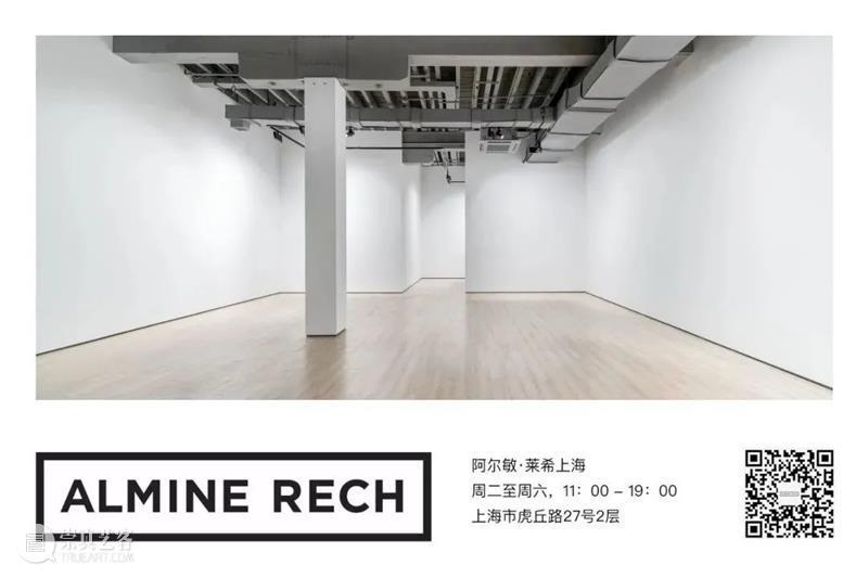 阿尔敏·莱希宣布今夏将在亚斯本开设画廊新空间 阿尔敏 画廊 新空间 莱希 今夏 亚斯 阿尔敏·莱希亚斯 空间 Brent Moss 崇真艺客