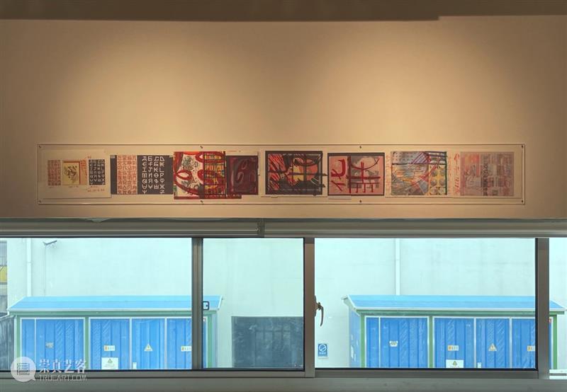 蒲英玮于星美术馆SSSSTART研究中心举办「晦涩历险-思辨波普与泛中主义」个展 | 现场 历险 波普 现场 个展 蒲英玮于星美术馆SSSSTART研究中心 中主义 蒲英玮 中主义星美术馆SSSSTART研究中心 上海 泛中 崇真艺客