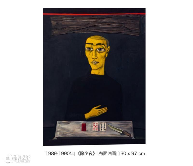 艺术家漫谈回顾丨舒群、张晓刚:八十年代的东北与西南  中间美术馆 艺术家 舒群 张晓刚 东北 西南 漫谈 中间美术馆 新春 过后 活动 崇真艺客