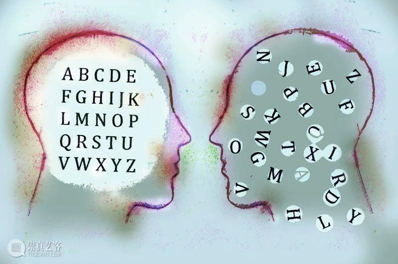 阅读障碍是一种病吗?  Sirin Kale 崇真艺客