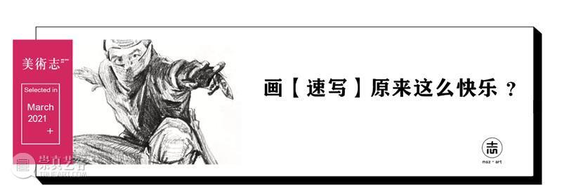 Q版人物,没有一点速写功底真的画不出来,66666  学美术,看▷ Q版 人物 功底 END 崇真艺客