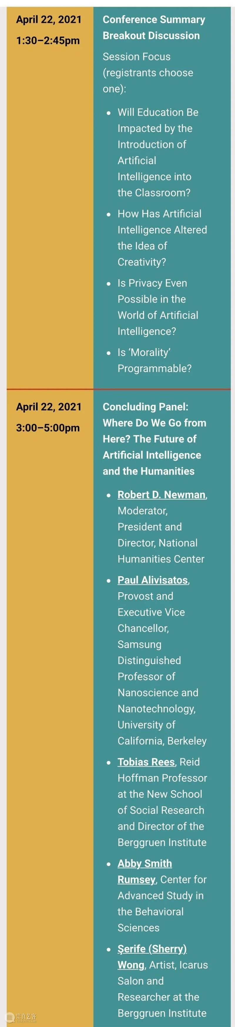 会议 | 批判的十字路口:在人文科学与人工智能之间  NHC 十字路口 人文科学 人工智能 之间 会议 April Humanities 日常生活 业务 医疗 崇真艺客