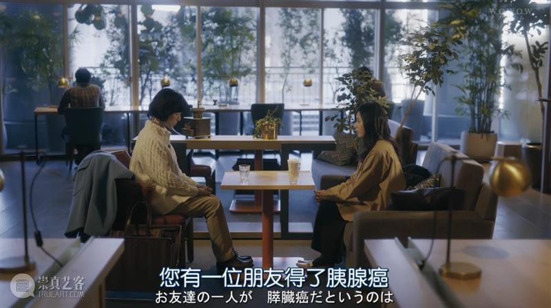 少女交换杀人,岛国这新出的脑洞神剧,让人毛骨悚然!  Douban编辑部 少女 岛国 脑洞 神剧 小说 如今 趋势 爆款 影视 作品 崇真艺客