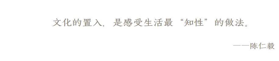 圣佳艺文志 | 陈仁毅——文化的传递与开拓者 陈仁毅 文化 开拓者 圣佳 艺文志 PIONEER口述 王宇洋 事业 Chen艺术管理顾问公司 创办人 崇真艺客