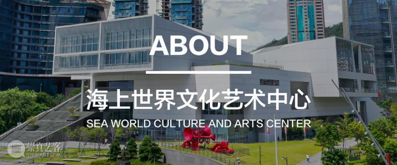 4月艺讯 | 今天我要玩个大的  海上世界文化艺术中心 艺讯 玩笑 愚人节 地球 场馆 人间 时尚 海报 详情 时间 崇真艺客