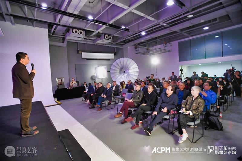影像艺术机构联盟(ACPM)藏家俱乐部启动!  三影堂摄影艺术中心 ACPM 影像 艺术 机构 联盟 藏家 俱乐部 联盟年会暨藏家俱乐部 会议 系列 崇真艺客