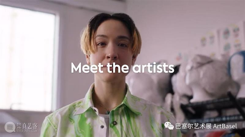 对话艺术家 | 单慧乾(Sin Wai Kin),拆解二元论的酷儿艺术家 视频资讯 巴塞尔艺术展 单慧乾 艺术家 酷儿 伦敦 酷儿文化 人物 过去 多媒体 作品 姿态 崇真艺客