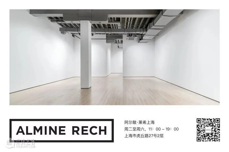 线上展厅   阿尔敏·莱希呈现「One by One」第五期:汤姆·威瑟尔曼(Tom Wesselmann)  Almine Rech 阿尔敏 莱希 线上 展厅 汤姆 威瑟尔曼 Wesselmann Online Room 系列 崇真艺客