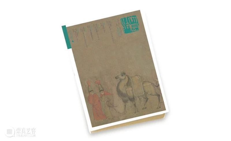 绘画中的石 绘画 千秋 玄赏 宋本蓉 石器时代 人类 美学 精神 特质 画面 崇真艺客