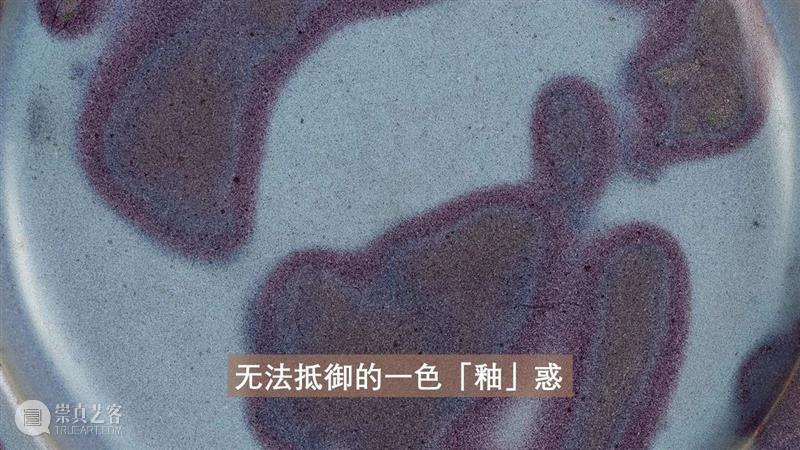一抹湛蓝华丽——明清御制青花精选 青花 御制 明清 青花瓷 唐朝 元朝 景德镇 工艺 明代永宣 历史 崇真艺客