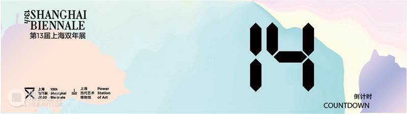 PSA清明节期间正常开放! PSA 期间 上海 现场 假期 上海当代艺术博物馆 观展 时间 地址 上海市 崇真艺客