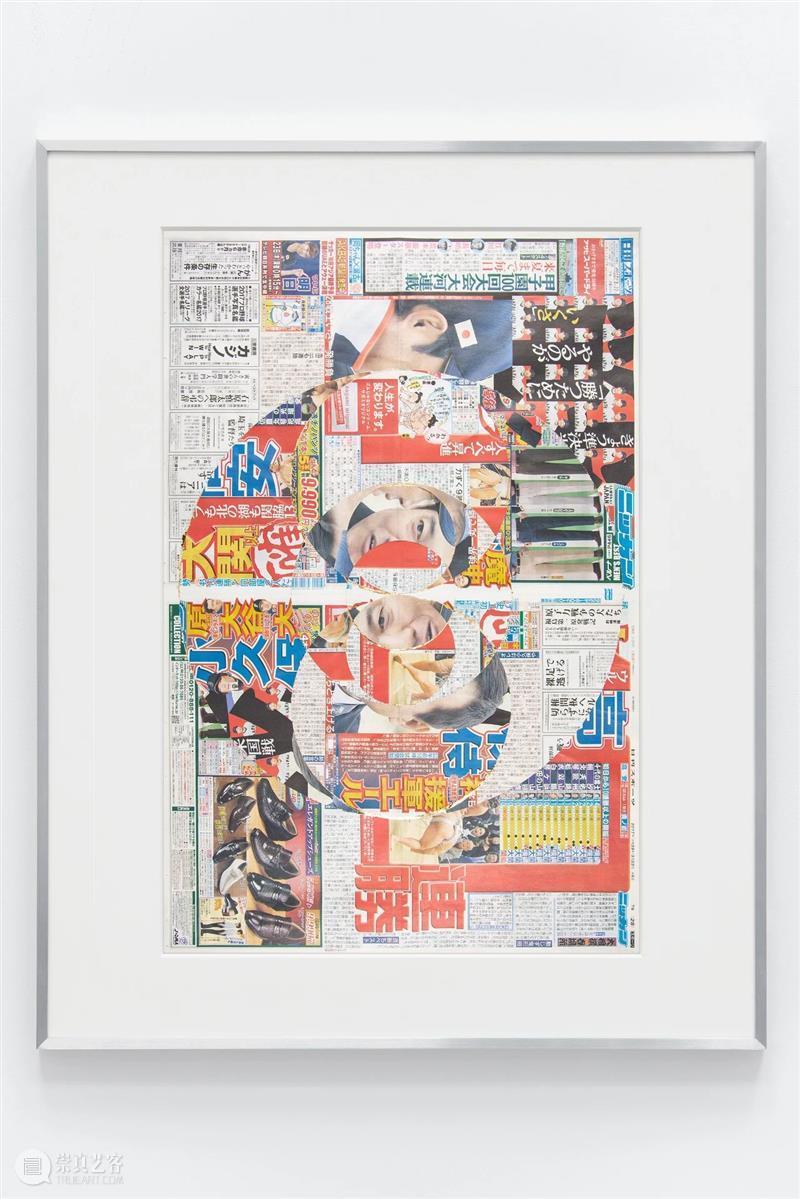 """他搜集世界各地报纸,剪碎再""""金缮""""重制新的艺术…… 报纸 金缮 艺术 世界 各地 现场图 威力 贝西蒂 对外联 Walead 崇真艺客"""