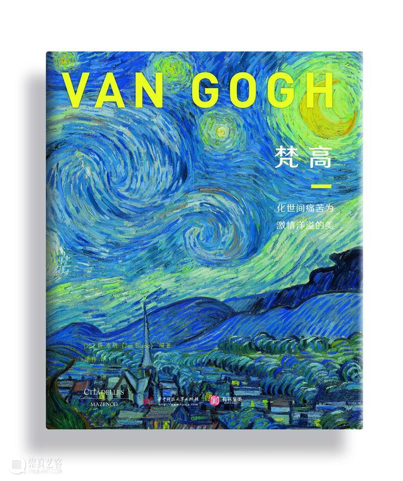 """他被毕加索评为""""马蒂斯后唯一理解色彩的艺术家"""" 艺术家 色彩 毕加索 马蒂斯 脸孔 绿色 面孔 犹太教 拉比 恋人 崇真艺客"""