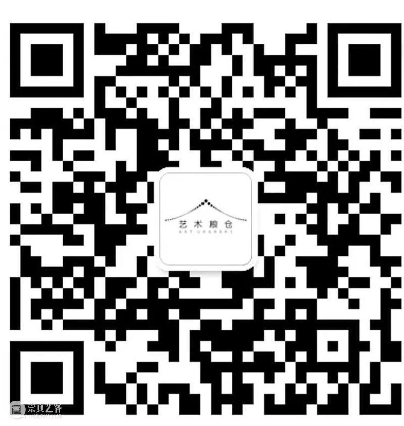 艺术粮仓 | 新空间美学沙龙 艺术 粮仓 沙龙 新空间 美学 数字 智能 时代 实体 书店 崇真艺客