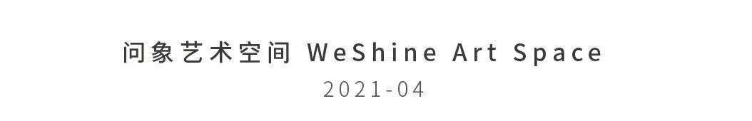 直播预告|4.09,20:00郝龙和你一起看《万兽之王》 郝龙 万兽之王 直播预告 个展 艺术家 时间 嘉宾 二维码 艺术 空间 崇真艺客