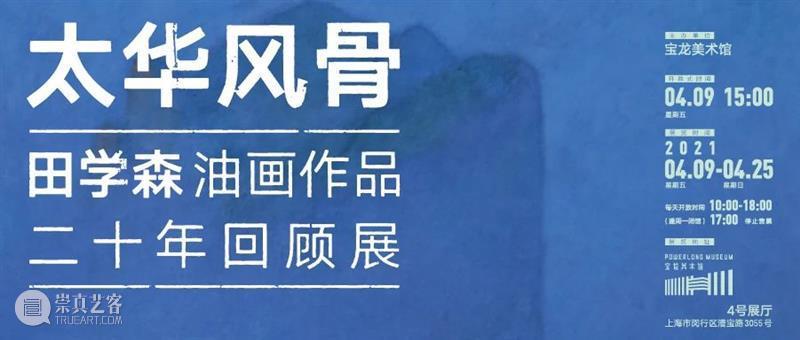 宝龙艺术教育 | 软笔书法课来啦! 书法 宝龙 艺术 中国 历史 国家 长河 群星 名家 书法史 崇真艺客