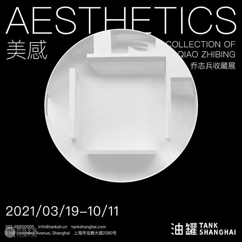 高古轩艺术家托马斯·豪斯雅戈作品正在上海展出  Gagosian 托马斯 豪斯雅戈 高古轩 艺术家 作品 上海 Thomas Houseago 当代 近期 崇真艺客