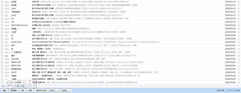 武汉重启一周年,小合带你回顾那场『隔离』  小合 武汉 小合 市民 信息 那一刻 通知 之后 封城 合美术馆 全球 崇真艺客