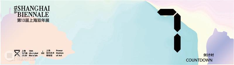 """上双·水文漫步   趟过上世纪的水路,抵达""""一个展览"""" 水路 水文 上海 兴城 水乡 城邑 以后 人口 景观 双年展 崇真艺客"""