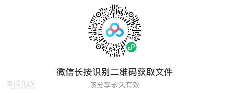 拍卖回顾:西泠2015秋拍 中国历代庭园艺术·石雕专场 崇真艺客
