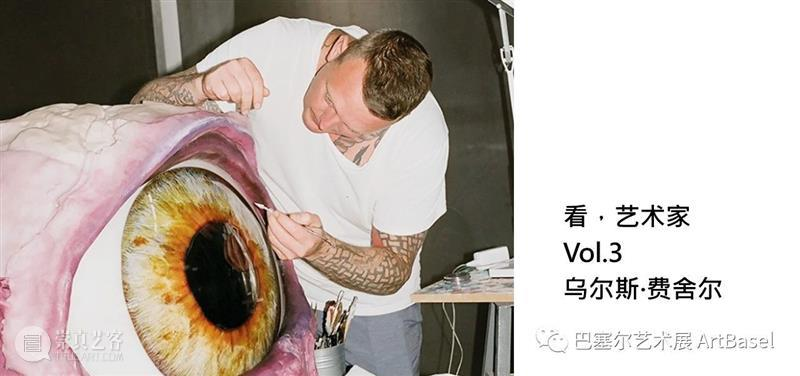 看,艺术家 Vol. 6 | 李林迪(Lindy Lee) 艺术家 李林迪 Lee Vol 图片 Teresa Tan 人们 身份 澳大利亚 崇真艺客