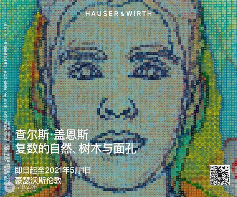活动预告:Zoom对谈「艺术是我们通往宇宙的罗盘」 Zoom 活动 艺术 宇宙 罗盘 美国 艺术家 杰克 惠滕 Whitten 崇真艺客