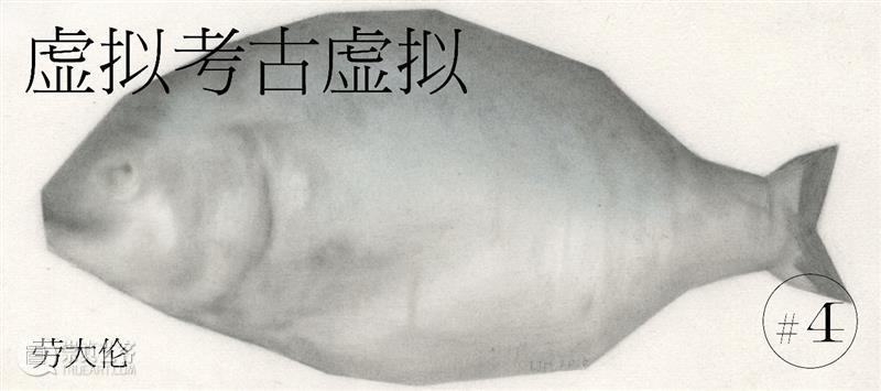 绘画有声|刘符洁:左右手的练习  TAIKANG SPACE 绘画 刘符洁 左右手 小编 奖品 彩蛋 之间 之前 方式 流程 崇真艺客