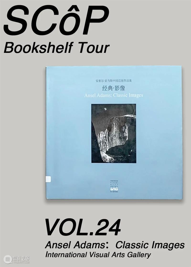 SCôP Bookshelf Tour   VOL.24《Ansel Adams:Classic Images》 视频资讯 上海摄影艺术中心 Adams Images 彩色 安塞尔·亚当斯 黑白 影像 情感 深度 相机 暗房 崇真艺客