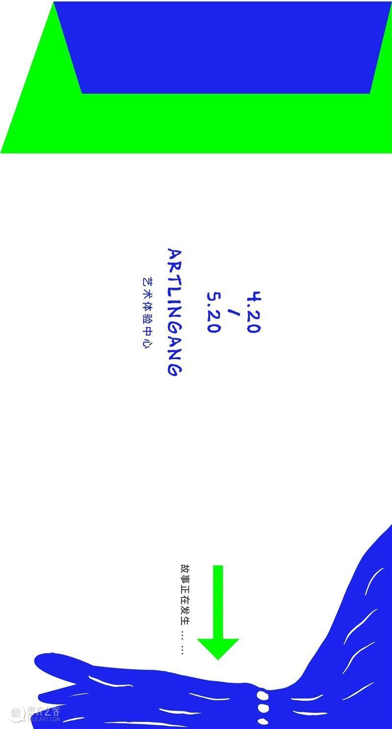 预告+招募丨《柔软的房客》小爱子个展  临港当代美术馆 预告+招募丨 房客 爱子 个展 临港 当代美术馆 动态 以上 二维码 管理员 崇真艺客