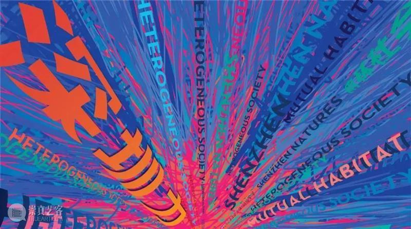 DS Talks 预告 | 珊瑚、鸬鹚,我们的邻居都怎么样了?深圳力论坛Vol.2「共同家园」  海上世界文化艺术中心 Talks 深圳 论坛 家园 珊瑚 鸬鹚 邻居 中规院 PLUS 雨林 崇真艺客