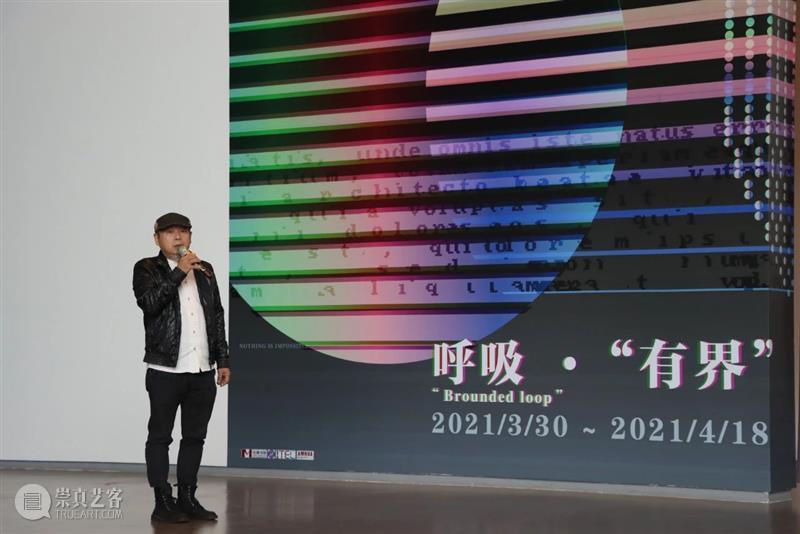 给自我一次独立的喘息丨AMNUA实验空间项目 视频资讯 AMNUA视野 空间 项目 丨AMNUA AMNUA loop 时间 地点 南京艺术学院美术馆 学术 盛瑨 崇真艺客