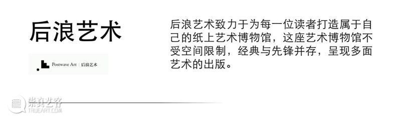 4月16日—18日,三影堂在朗园图书市集等你!  三影堂摄影艺术中心 图书 市集 三影堂 朗园 三影堂艺术商店 書联合郎园 vintage 品牌 活动 北京 崇真艺客