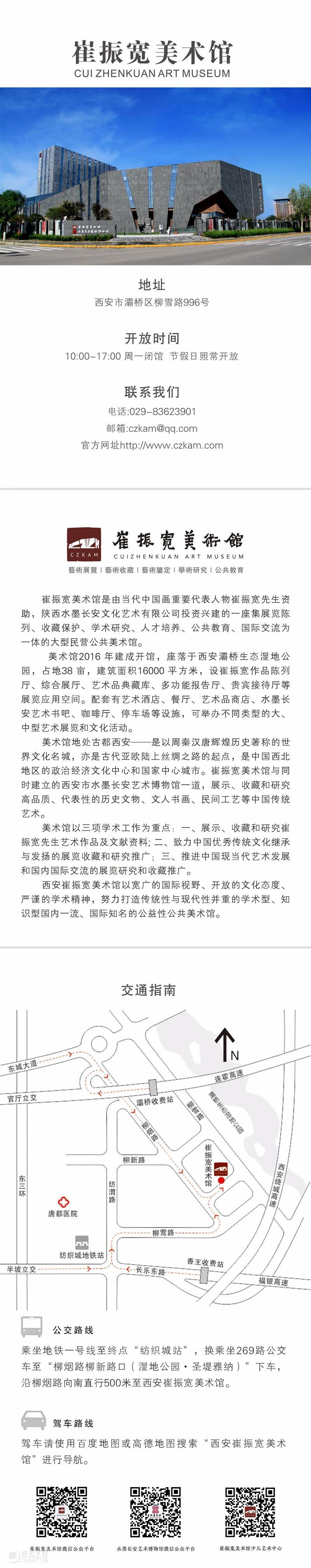 """学术 · 研讨丨""""无""""中 生""""有"""":马路炁象作品展学术研讨会(下) 崇真艺客"""