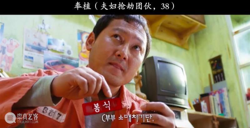 豆瓣8.9,韩国影史票房第三,这部高分经典竟然是真事改编 韩国 影史 票房 豆瓣 高分 经典 真事 父亲 过程 角色 崇真艺客