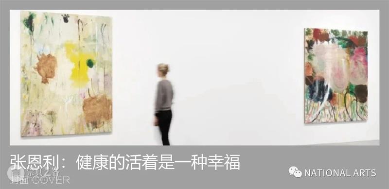 国家美术·展讯丨绵柔之锐——葛震个展 葛震 个展 美术 国家 展讯 名称 时间 地点 艺术 空间 崇真艺客