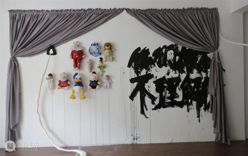 你们根本不理解我 | 「艺术家讨论」合集 艺术家 合集 特别版 封面 细节 驻地 施金豆 项目 现场 墙面 崇真艺客