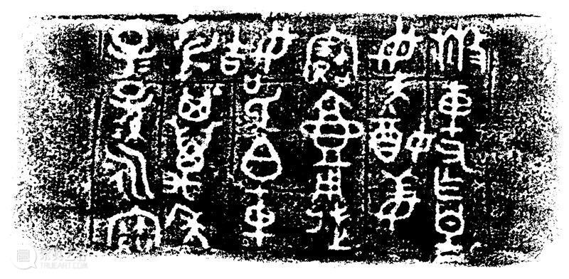 甲、金文当真是文字之源流吗 文字 金文 源流 上方 青铜器 账号 木雕 文化 知识 木材 崇真艺客