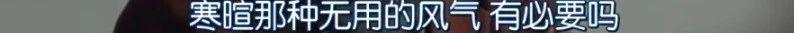 豆瓣9.2,今年最期待的日剧终于来了! 日剧 豆瓣 上方 影院 页面 右上 星标 最近 石原里美 小栗旬 崇真艺客