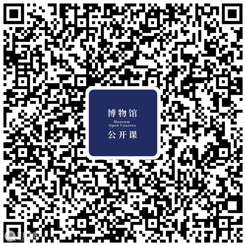 讲座预告 | 《中国博物馆公开课》第四十四讲 | 柳扬:《中国末代王朝的威势与华美》:⼀个全新展览的诞⽣始末 中国博物馆 公开课 讲座 中国 末代 王朝 威势 华美 始末 柳扬 崇真艺客