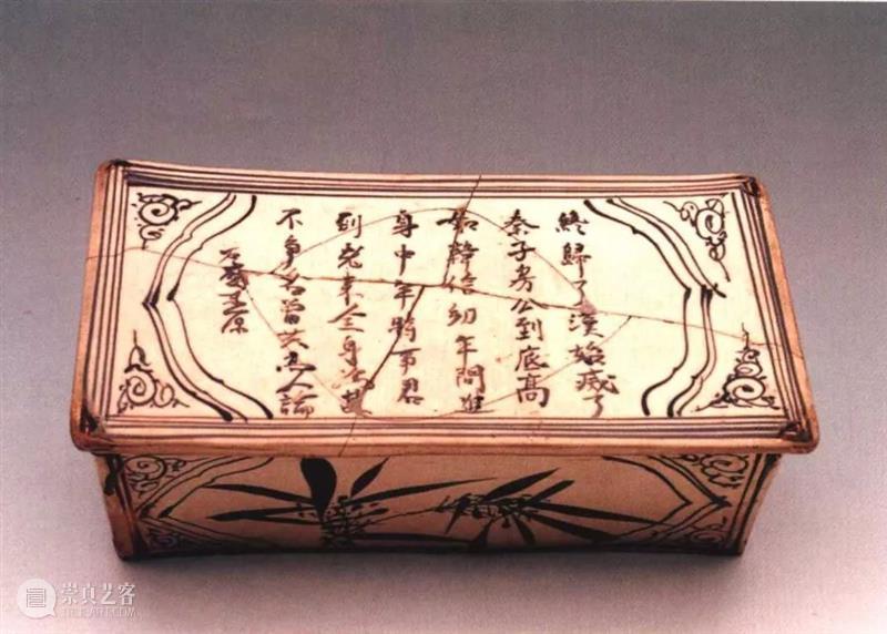 一千年前的古人心思,原来都藏在枕头里 心思 古人 枕头 长沙窑 瓷器 诗文 成语 百姓 宋金元 时期 崇真艺客