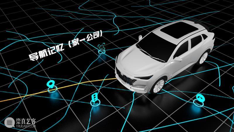全球首发!长安UNI-K实时AR发布会 发布会 UNI 长安 实时 全球 长安汽车 视频 广州国际车展中举办长安汽车 媒体 智慧 崇真艺客