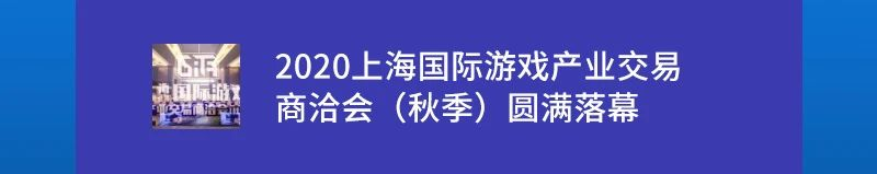 """""""国潮音乐嘉年华""""即将盛大启幕! 崇真艺客"""
