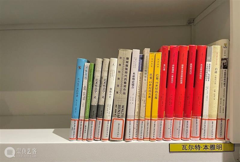 MAA×世界读书日   打造系统而有深度的艺术阅读 世界读书日 艺术 MAA 系统 深度 上海 氛围 专业 角度 贡献 崇真艺客