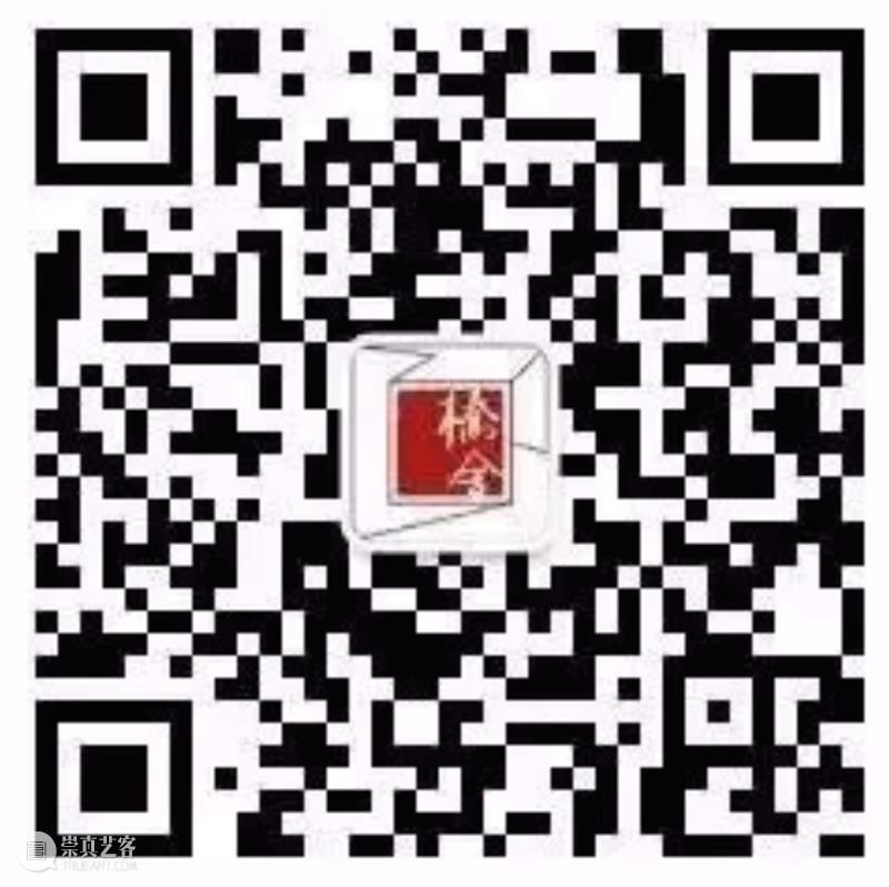 2021艺术北京A5 | 桥舍画廊 | 陈 亮 艺术 桥舍画廊 北京 绘画 过程 作品 一段时间 具象 时间 观者 崇真艺客