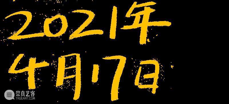 策展课II 最长讲座回顾:策展人在路上 策展 讲座 策展人 毕业典礼 OCAT 深圳馆 华·美术馆 项目 西安 人和 崇真艺客