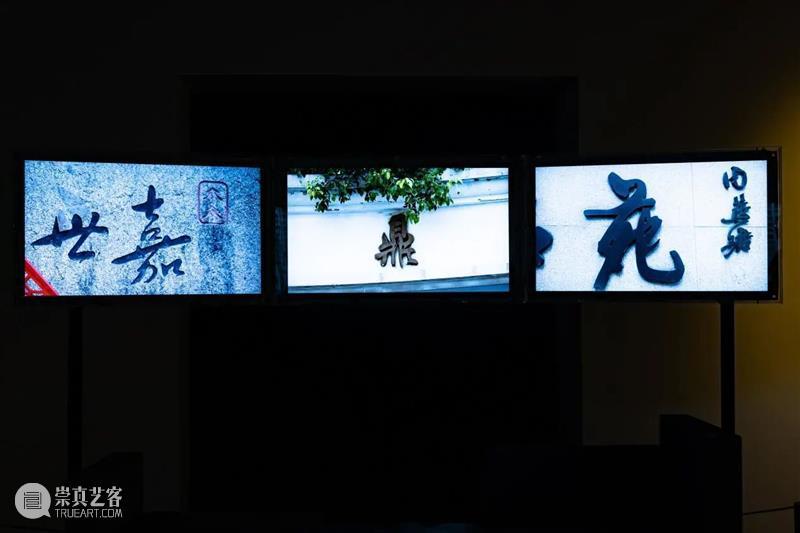 """""""南山138""""艺术家导览丨胡为一:所有的记忆,都从一粒灰尘而起 ~ 南山 灰尘 艺术家 记忆 导览丨胡为 浙江 青年 艺术 项目 Nanshan 崇真艺客"""