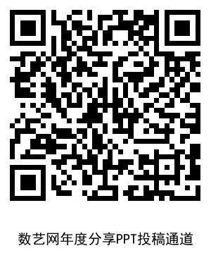 【5周年纪念】数艺网年度分享PPT限量版:定制公仔造型U盘即将推出! 年度 PPT 公仔 U盘 限量版 造型 意义 礼物 数艺网 小编 崇真艺客